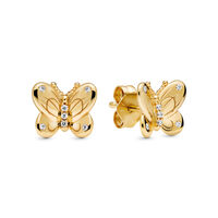 Decorative Butterflies Stud Earrings